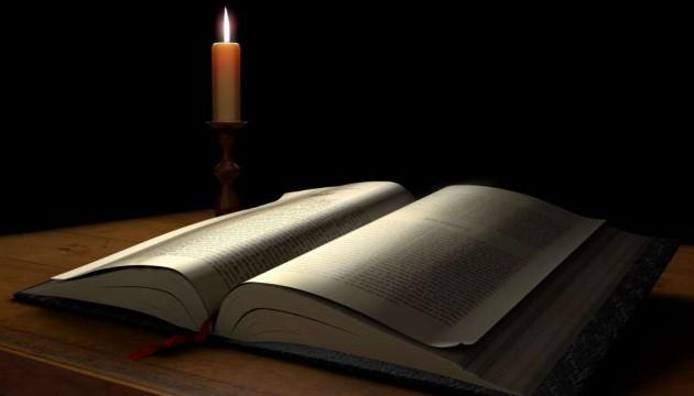 Cliquez sur Actualités – Lectures et Homélies – pour retrouver les messes enregistrées